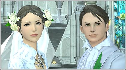 Final Fantasy Xiv Ceremony Of Eternal Bonding