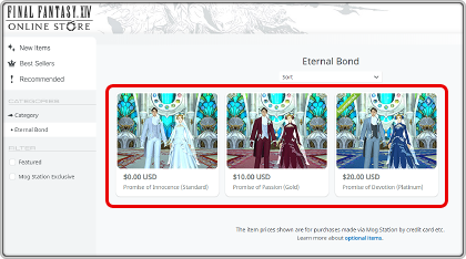 Mog Station Login >> Final Fantasy Xiv Ceremony Of Eternal Bonding
