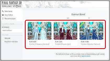 Mog Station Login >> Final Fantasy Xiv Ceremony Of Eternal Bonding