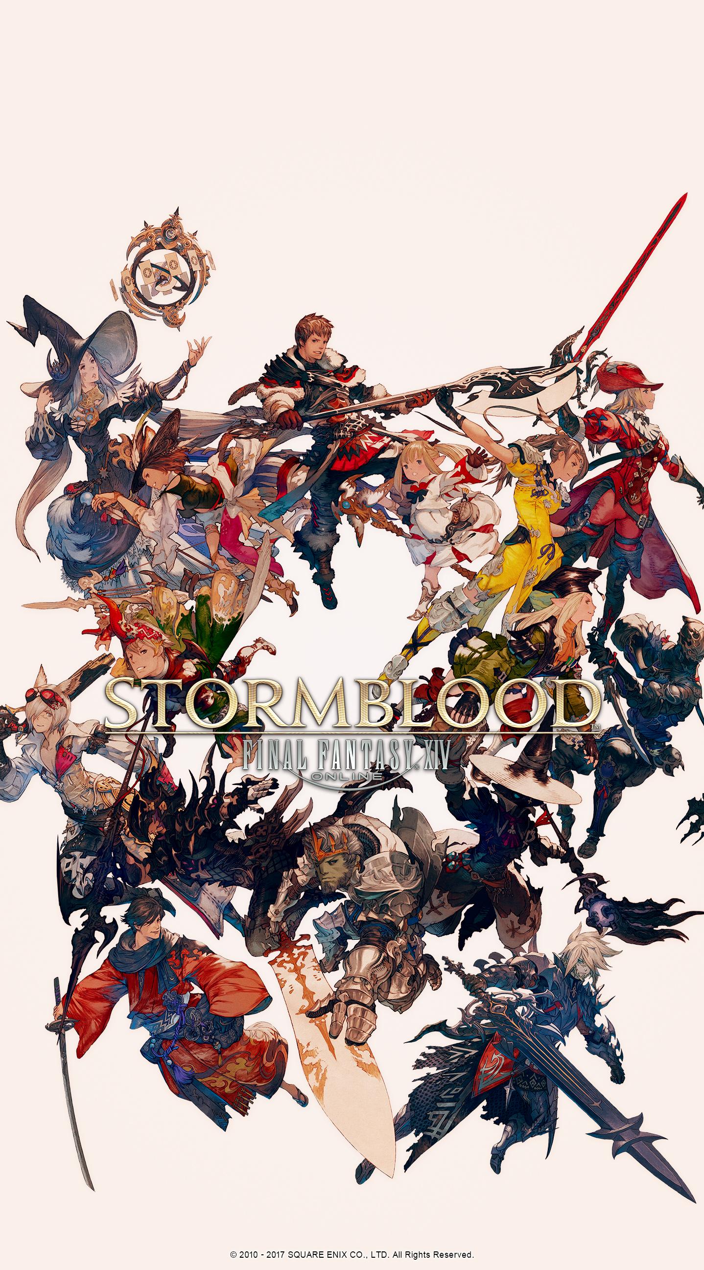 Ffxiv ファンキット追加 Final Fantasy Xiv The Lodestone