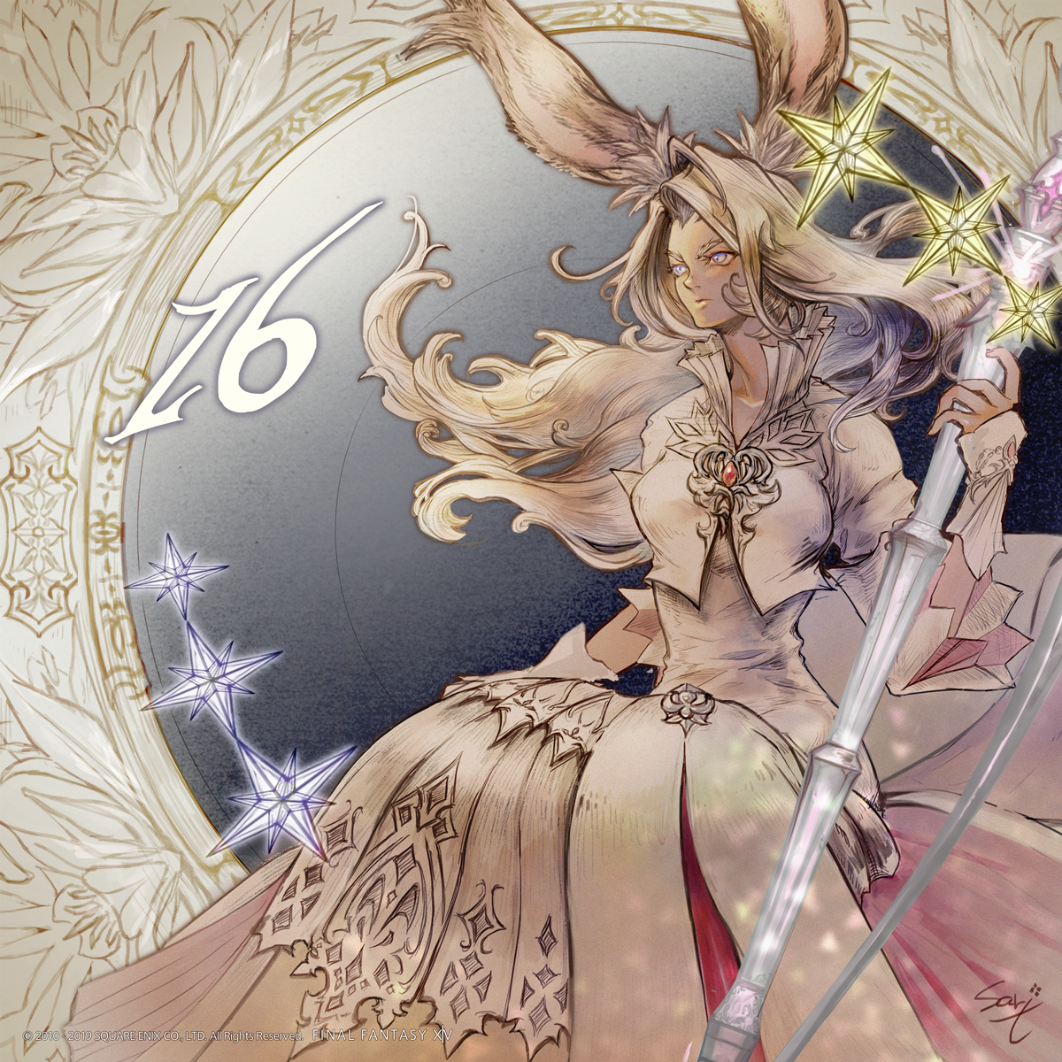 Illustrated Shadowbringers Countdown - 16 Days Left | FINAL FANTASY
