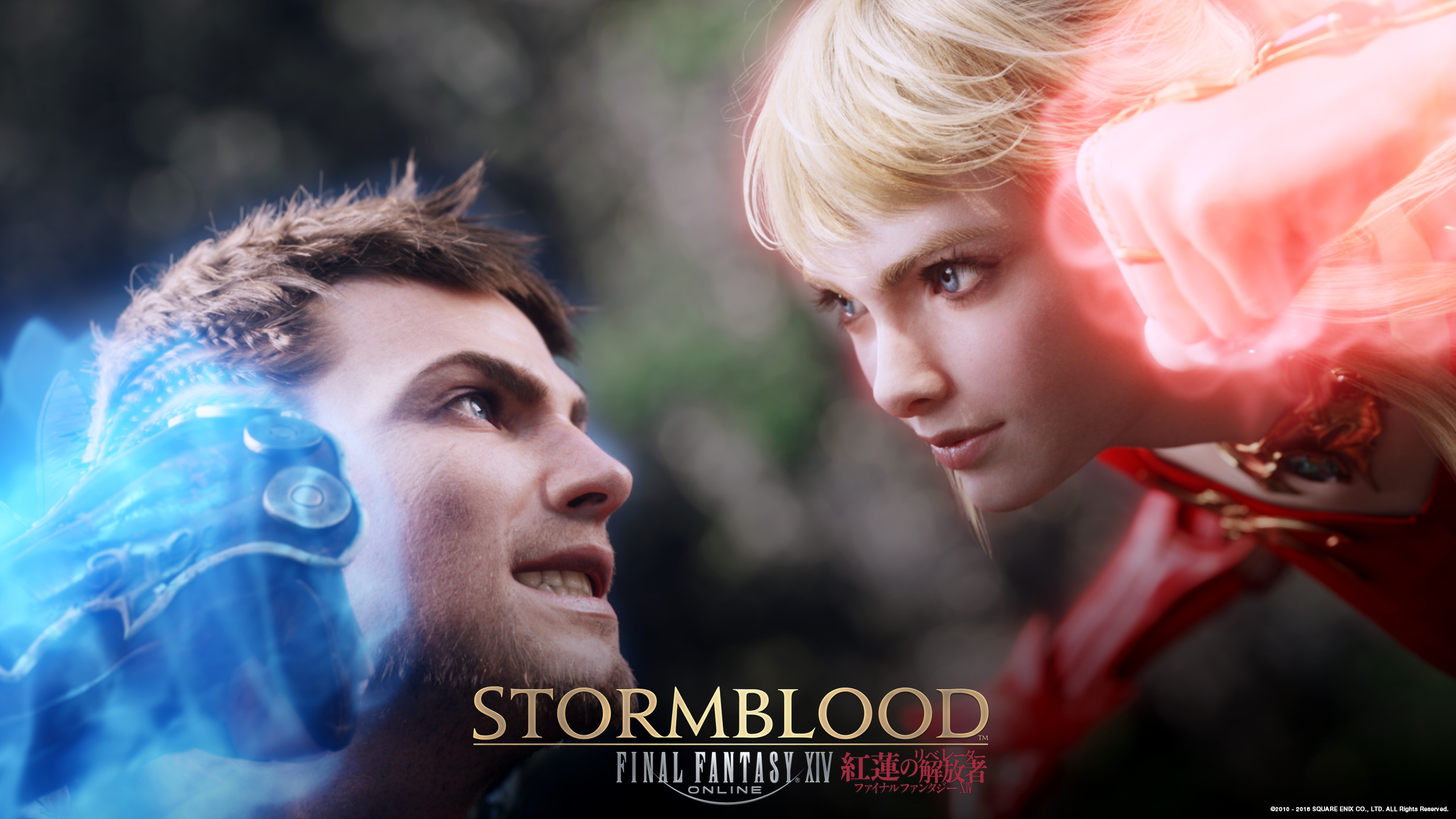 FINAL FANTASY XIV Stormblood Coming Early Summer 2017