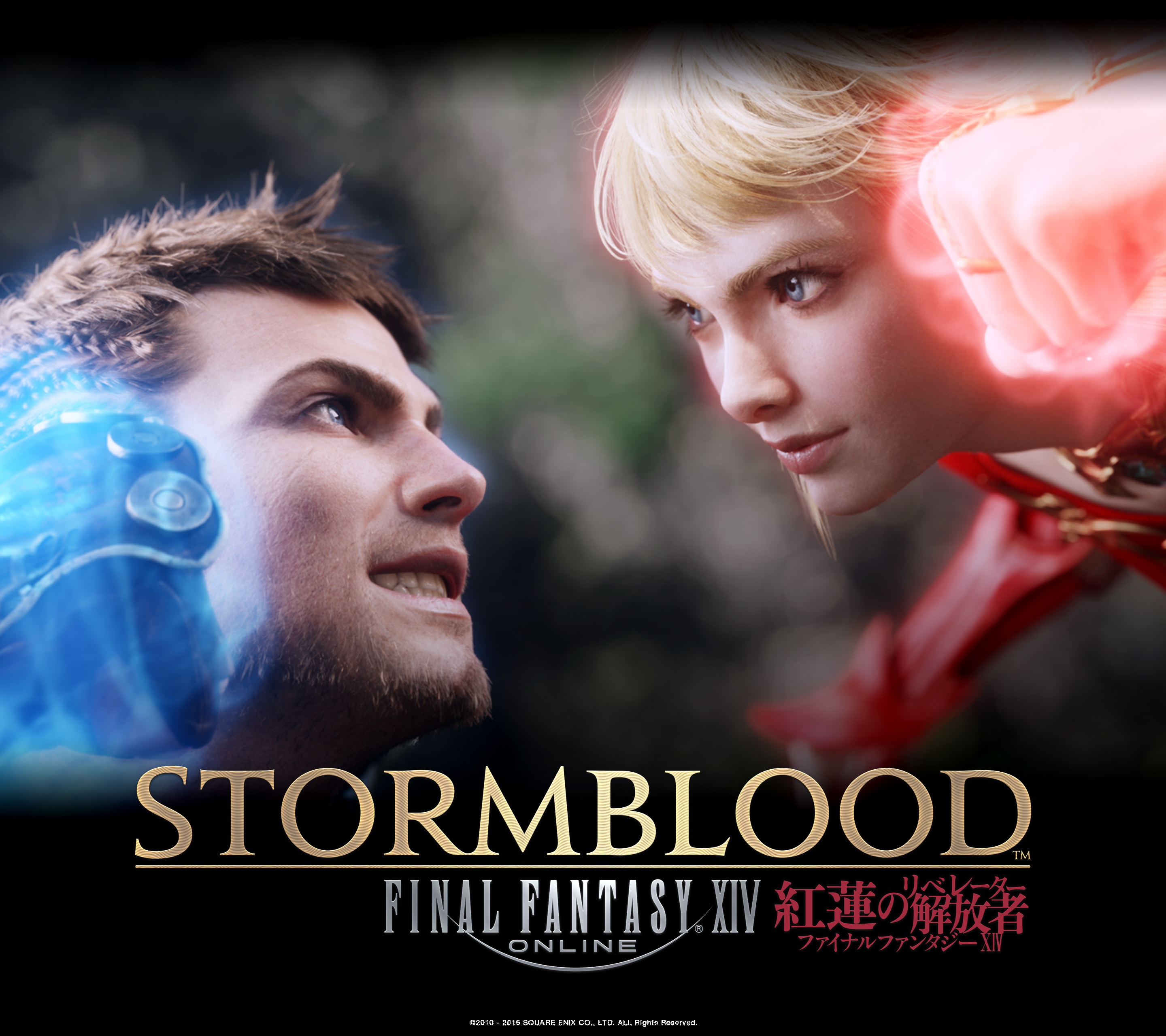 FINAL FANTASY XIV Stormblood Coming Early Summer 2017