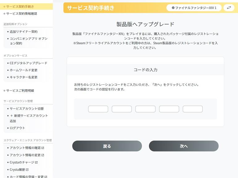step_03.jpg