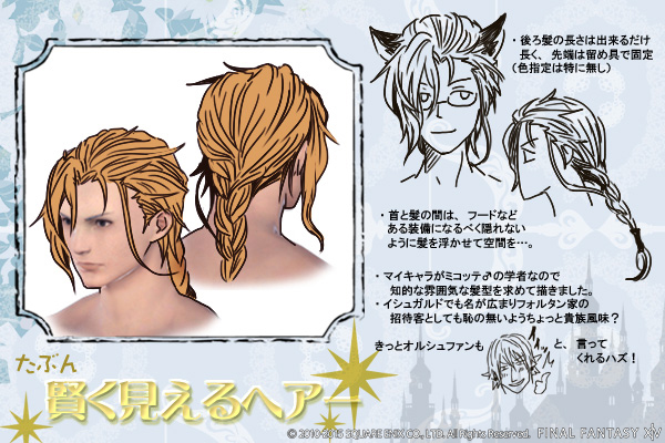 Announcing The Winners Of The Hairstyle Design Contest FINAL - Hairstyle design contest ffxiv