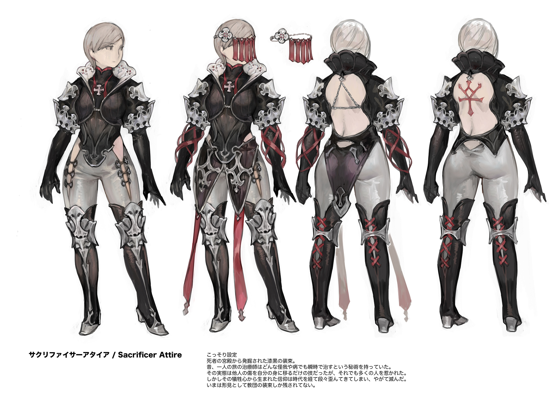 Character Design Challenge Concept : Dinosaur concept art manuel gomez concept art world