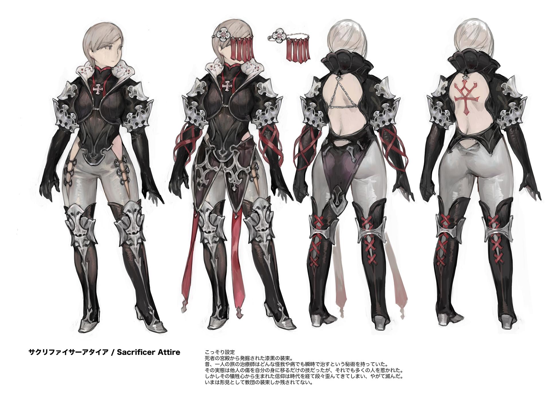 Stormblood Armor Sets