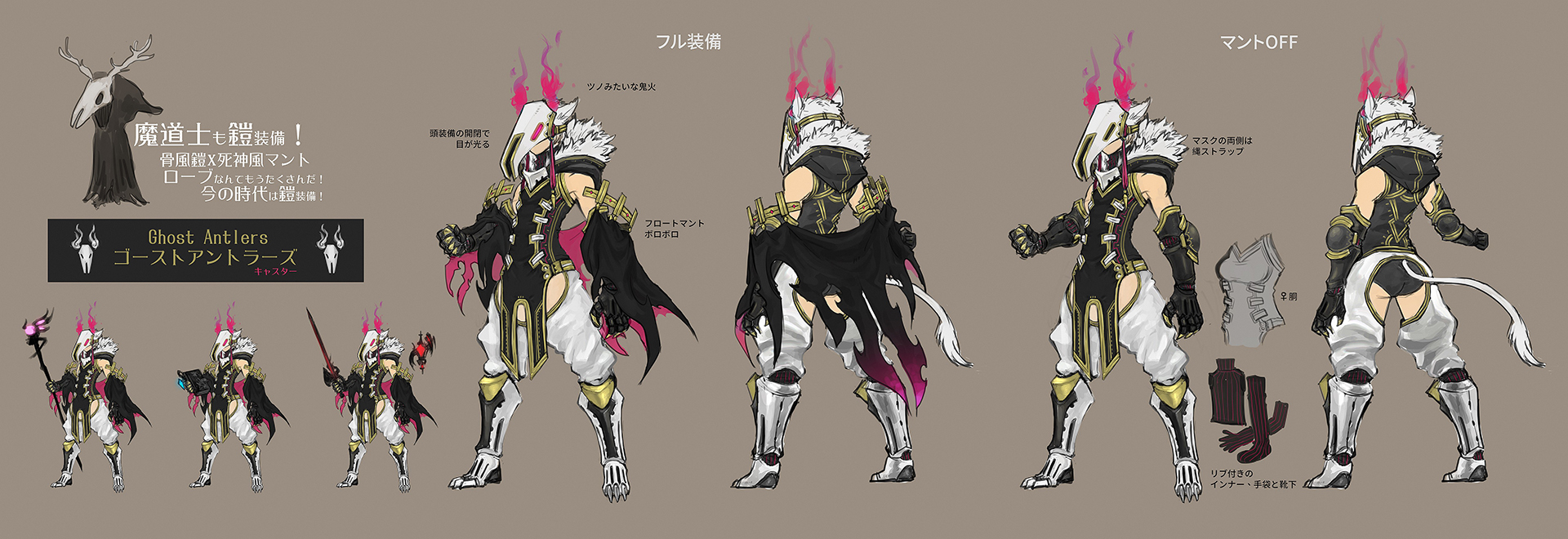 Announcing The Winners Of The Gear Design Contest Ranged Magic - Hairstyle design contest ffxiv